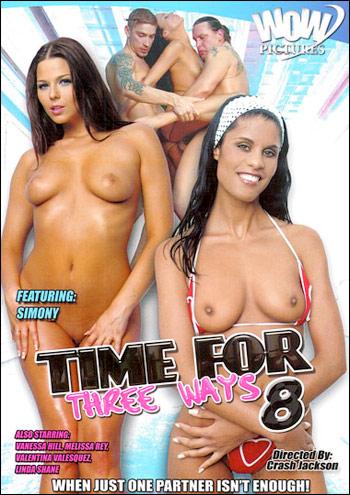 Время для трех путей 8