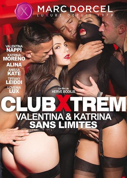 Экстремальный клуб: Валентина и Катрина без границ