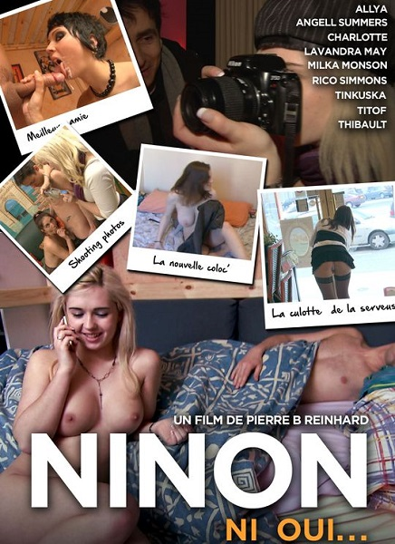 Нинон нет да ...